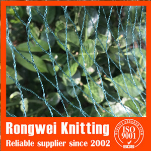 Pond & Pool Netting Protective Floating Net 14' x 14'