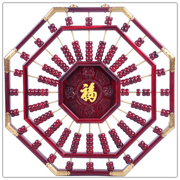 Padauk wooden Counting Frame, Chinese abacus