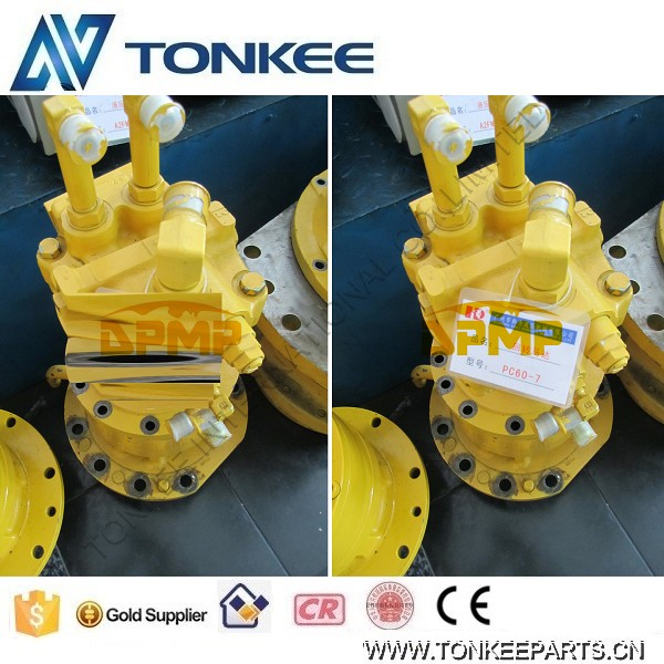 Construction Machinery Parts PC60-7 Swing motor PC60-7 Swing motor assy 201-26-00140 201-26-00130 201-26-00060 201-26-00040