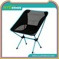 Fold up beach camping chair H0Tqru folding easy chair