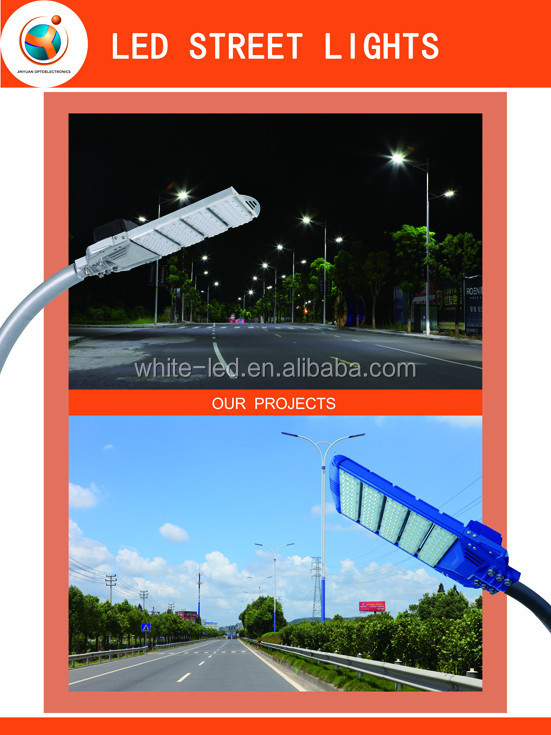 120W LED Street Lights meanwell driver