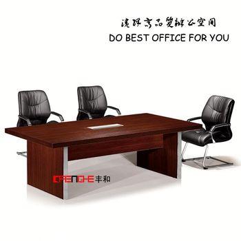 Bon Godrej Office Furniture