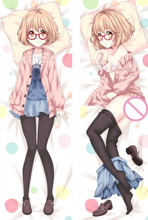 Kyoukai No Kanata Anime Characters Sexy Girl Kuriyama