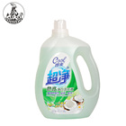 High quality soft clean bulk liquid laundry detergent for hotel
