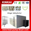 Ginger/Garlic/Onion/Cabbage/Vegetable Dehydrator/Dryer/Drying Machine