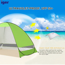 cheap 1 man pop up sleeping tents for sale