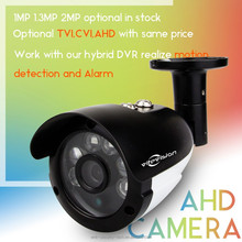 Vite vision Shenzhen surveillance brand wholesale price HD 1.3MP bullet vandal proof IR security CCTV AHD camera