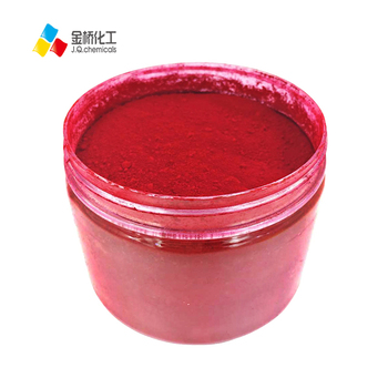 Skin Safe Food Coloring E120 Carmine Powder For Cosmetic - Buy ...