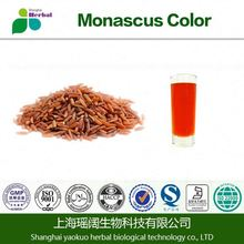 nature made red yeast rice- monascus color