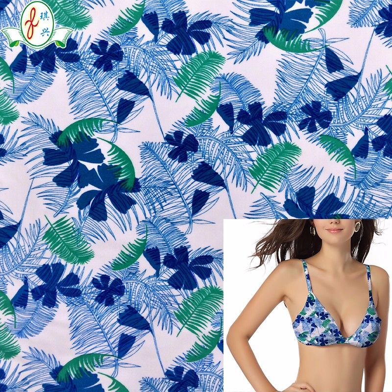 leaf spandex polyester knitted plain swimwear underwear sportswear <strong>fabric</strong>