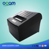 restaurant gsm sms printer wireless printer