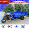 2013 Chinese Hot Cheap Popular Top Grade Water Cool Cargo Trike 250CC
