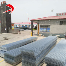 Factory price metal grid step manufacturers hot dip galvanized steel grating