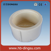 Best price 2 inch pvc pipe fittings/pvc end caps for water supplier