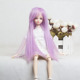 "Soft purple pink bended doll hair 21cm long staight finished wigs for 12"" barbe/ Kurhn /Monster doll with 11.5-13cm head girth"