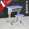 Steelite classroom desk and chair used school bags for kids