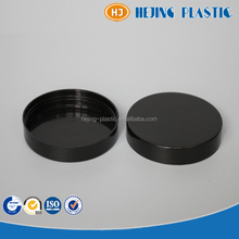 70mm plastic black PP screw cap for jar container