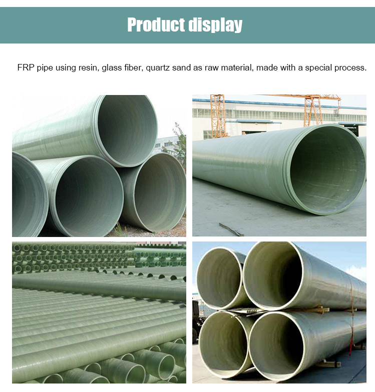 frp pipe04.png