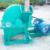 NEWEEK mobile tree branch crusher oak wood sawdust making machine