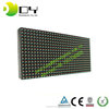 CE ROHS HIGH QUALITY P8 OUTDOOR ADVERTISING LED SCREEN DIP P8 OUTDOOR LED DISPLAY MODULE
