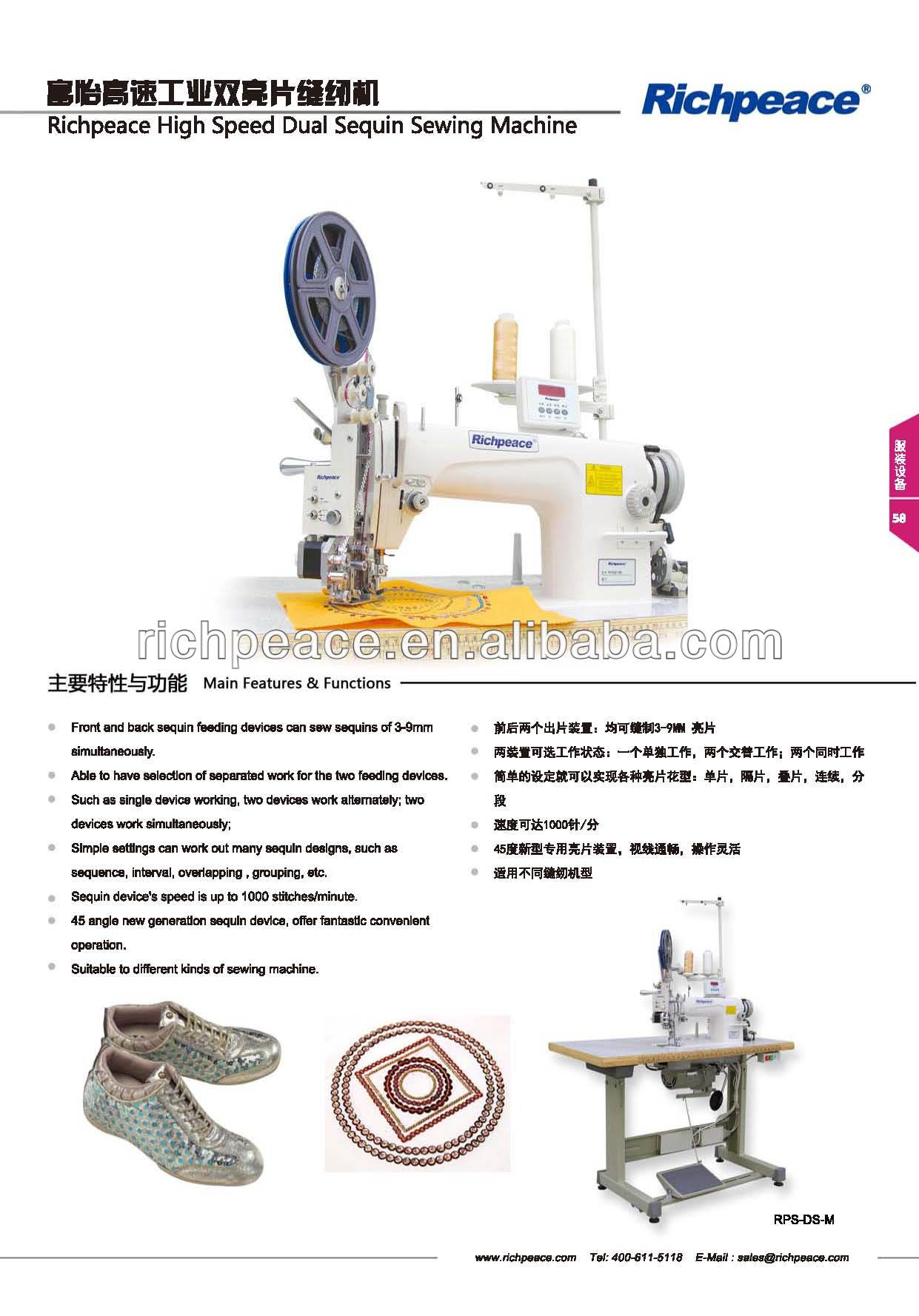 Richpeace High Speed Single Sequin Sewing Machine