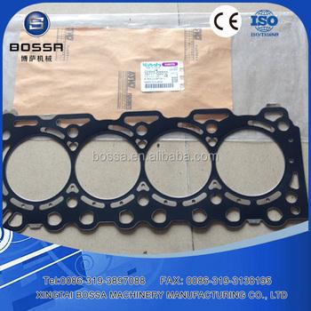 High Quality Cylinder Head Gasket Kubota Plastic Gasket - Buy ...