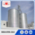2000 ton wheat grain silo