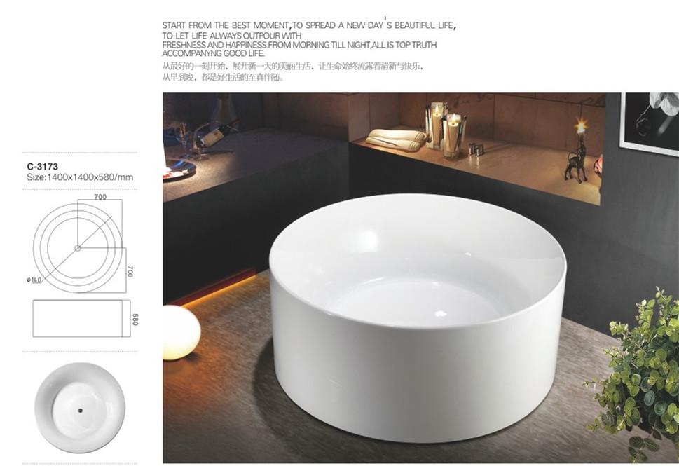Vasca Da Bagno Rotonda Dimensioni : Freestanding acrilico economici vasca da bagno rotonda dimensioni