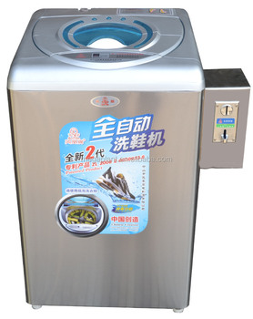 how to wash shoes in washer machine