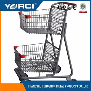 Double Layer Metallic Supermarket Two Basket Shopping Trolley