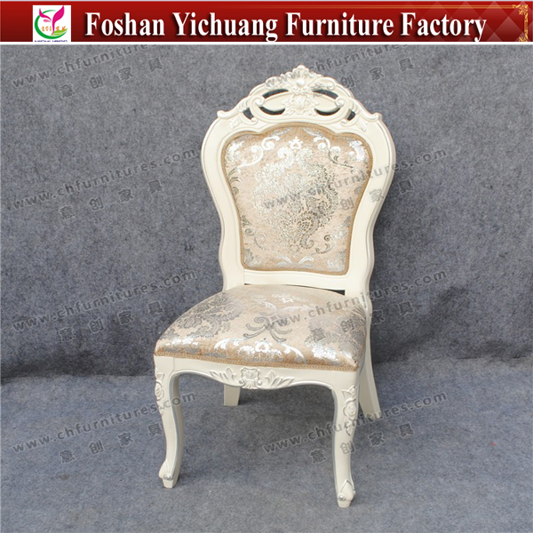 Elegant wood throne chairs for living room YC-SW07