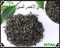 Wholesale Fashion Designer Alibaba Suppliers Great Taste Green Tea Leaves