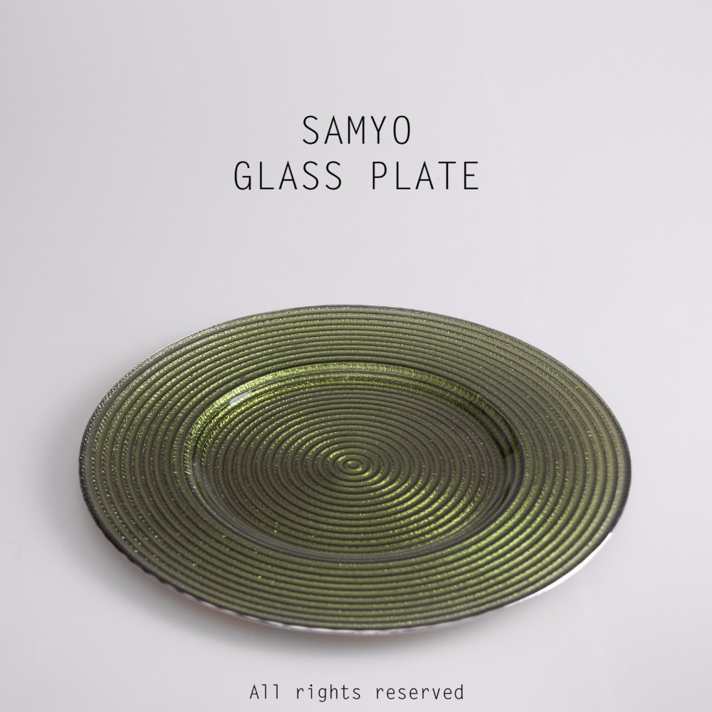 Samyo 13 inch Centrifugal swing green color circle decoration round glass charger plate