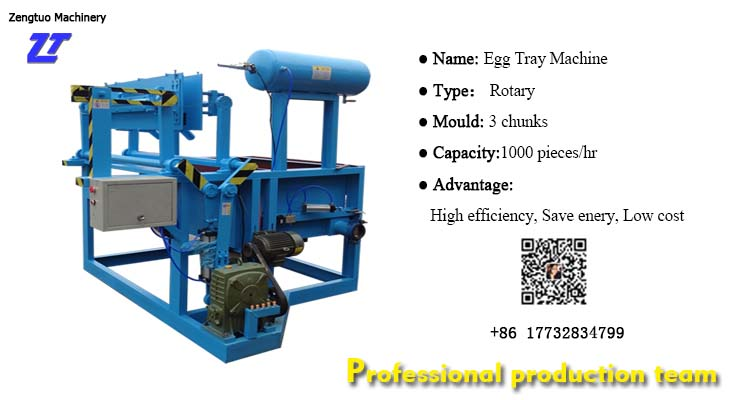 egg tray machine 1000 (2)