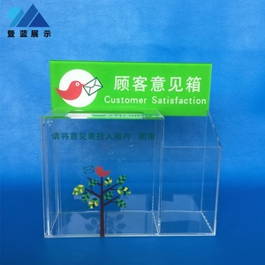 Factory clear acrylic suggestion donation storage box