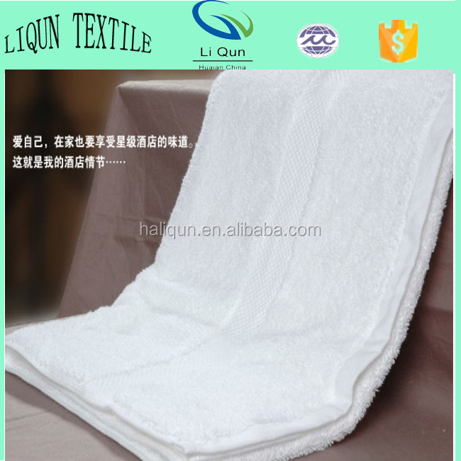 100% Cotton 16/1 The Best Organic Satin Border Bath Towel Camel Color