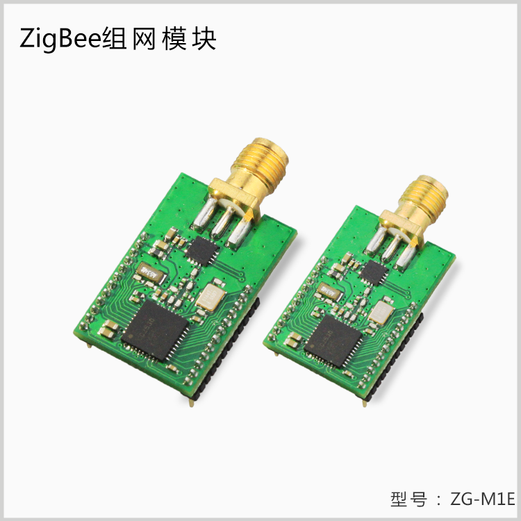 ZG-M1E Zigbee CC2530 <strong>Module</strong> with SMA Antenna PA Power Amplifier 1.6km Integrated Circuits