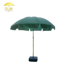 Customized Professional Good Price of Camo Beach Umbrella Canvas with Logo