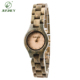 Wholesale Custom OEM Wooden Quartz Waterproof Lady Wrist Watch Handmade Bamboo Carving Image Thin Unique Strap Small Women Watch