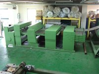 Coil slitting Cutting Bid sharing Machine