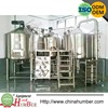 Beer production machinery line stainless steel tanks 1000l