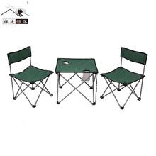 Promotion Table Table MilitaireAcheter Pliante Pliante des WDe9YE2HI