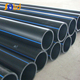 HDPE perforated irrigation pipe for water supply