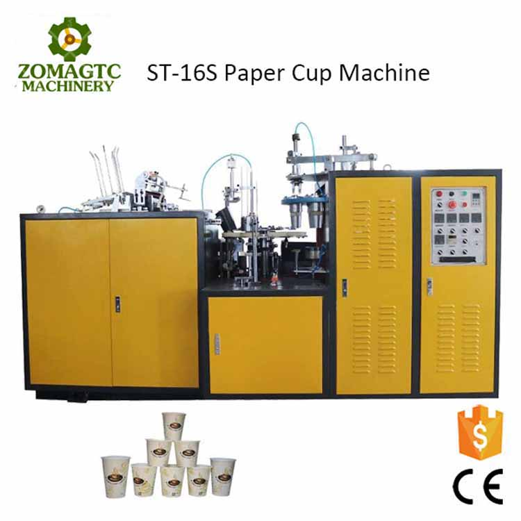 Automatic Paper Cup Machine Price Paper Cup Forming Machine Paper Cup Making Machine Prices in India Pakistan