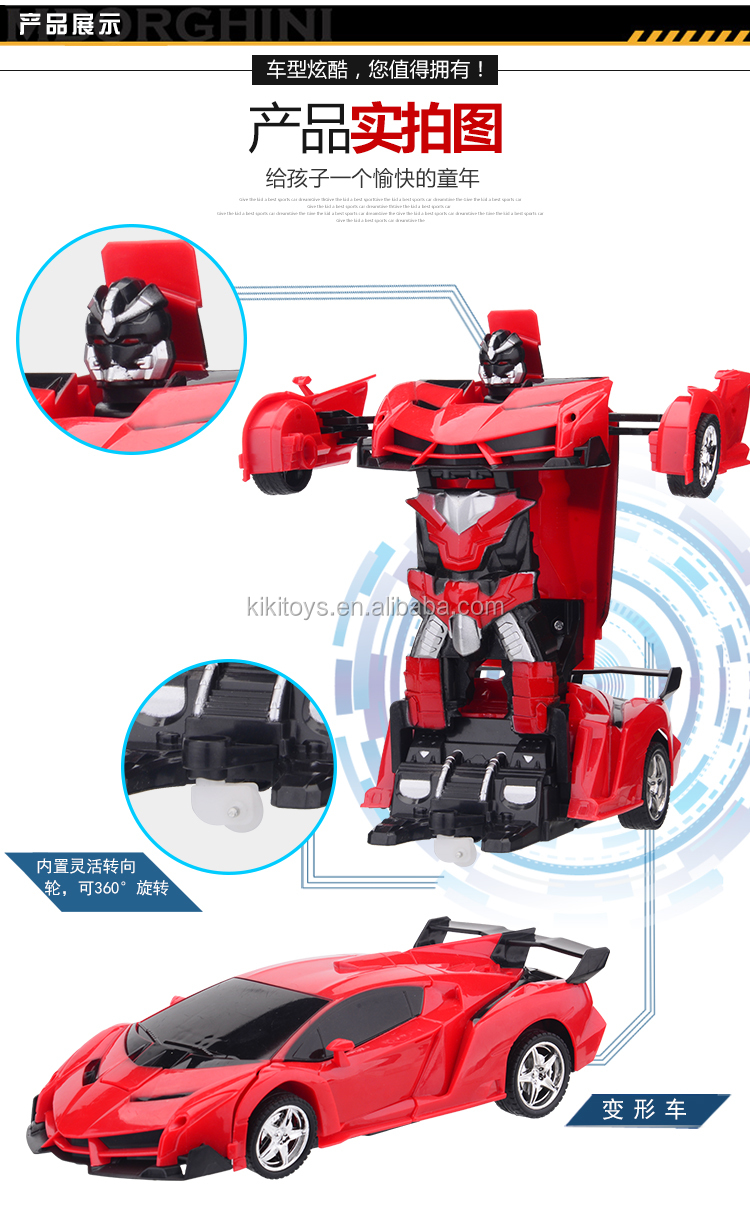 Best Christmas gift toys 1:18 RC Transforming toys one key RC action figutres R/C remote car with light