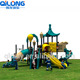 Outdoor Playground ,Double Climbing Slides
