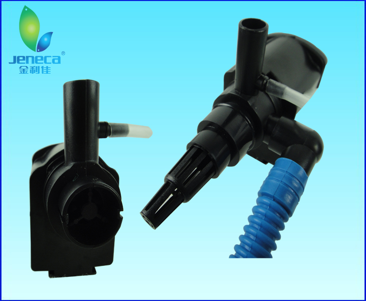 Aquarium Internal Filter Submersible Pump
