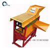 Combine maize corn skin husking mahcine /corn thresher and peeler machine for tractor engine