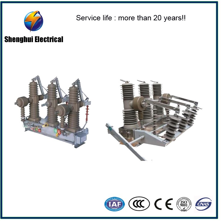 12KV 24KV Outdoor High Voltage Vacuum Circuit Breaker Recloser (VCB)