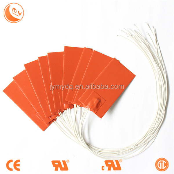 12v dc water heater, silicone rubber flexible heater ,heating elements